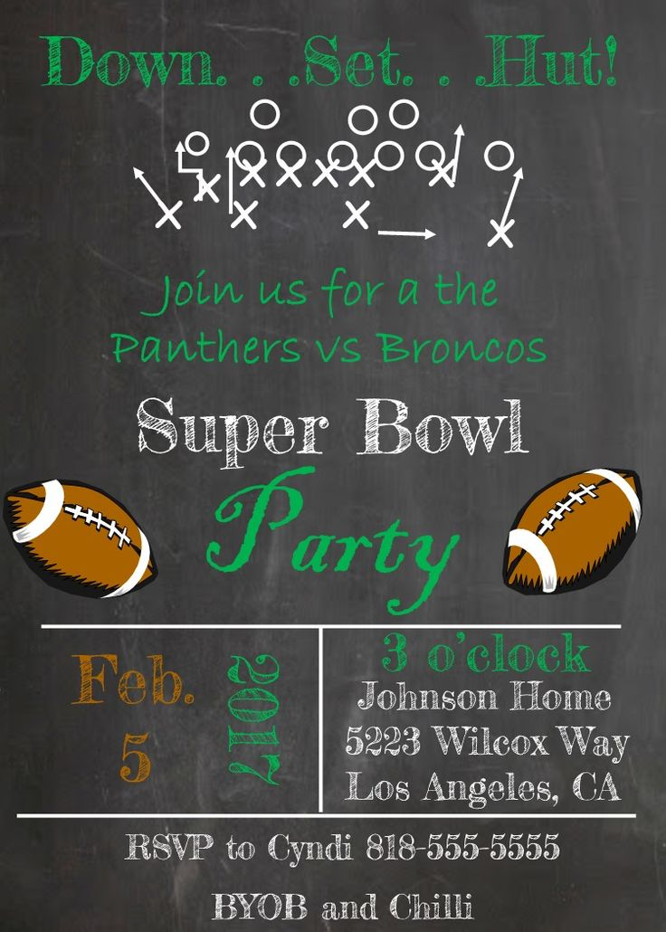 Super Bowl Party Invitations 2017- Football