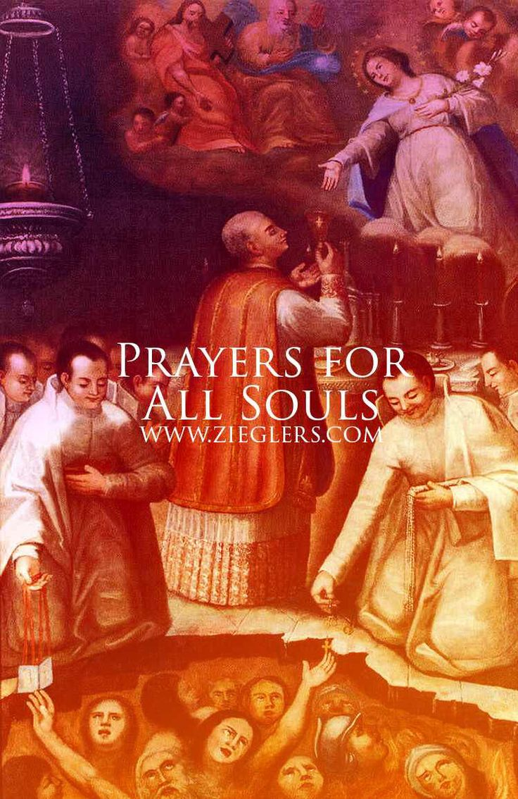 Simple and popular Catholic prayers to pray for the dearly departed souls who have gone before us and could be in purgatory. Please remember them not only during the celebration of All Souls Day but everyday!
