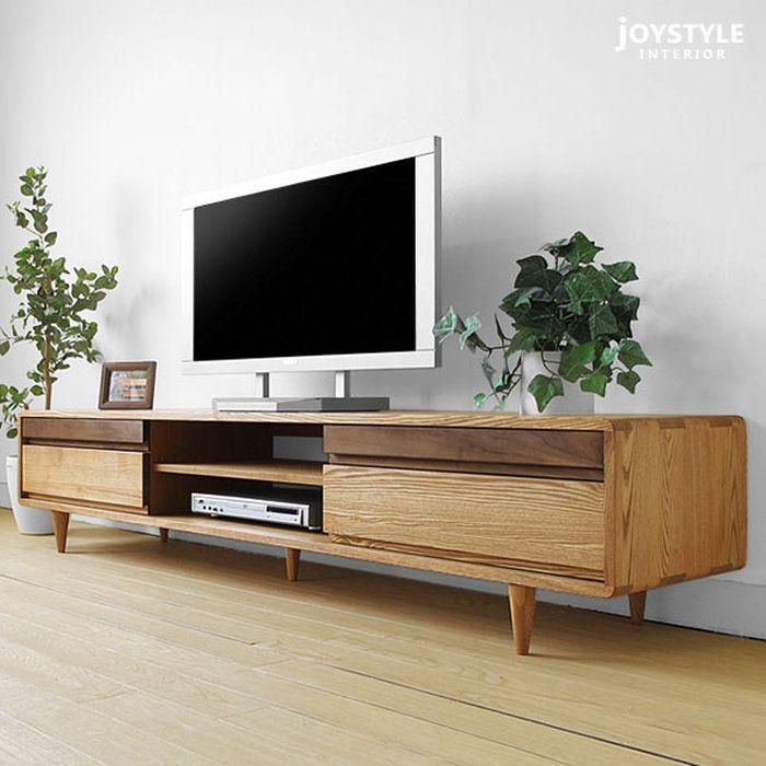 木製のテレビ台・高さ40cmのロータイプTVボード。幅200cm タモ材とウォールナット材のツートンカラー 木製テレビ台 タモ無垢材とウォールナット無垢材を使用した角に丸みのあるデザインのテレビボード POCKET-TV200 ナチュラル色