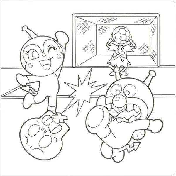 Kids Nurie トップコレクション ぬりえ アンパンマン 塗り絵 アンパンマン かわいい イラスト 手書き 柏餅 イラスト