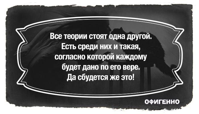 Поющие в Душе: 23 непревзойденные цитаты из культового романа «Ма...