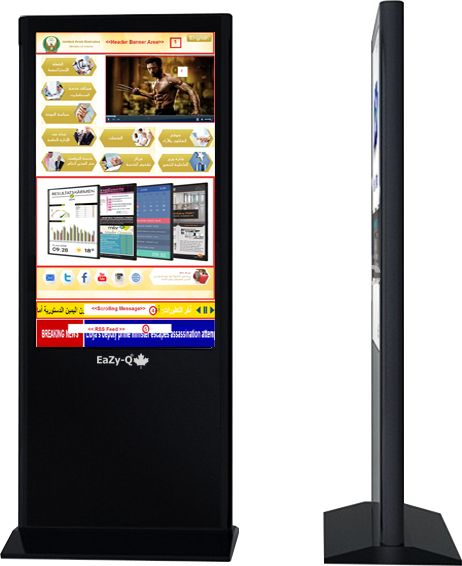 Touch Screen kiosk is a service provider which enables an organization to help their visitors with building directory information. It is a touch screen monitor in which a customized data is inserted to guide the visitors.