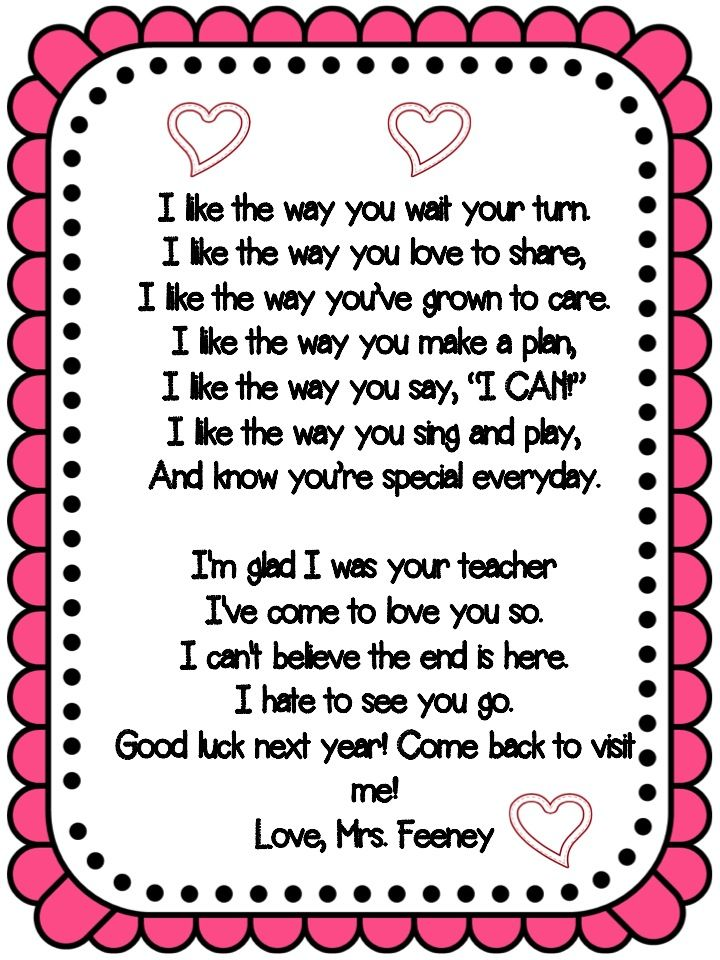 cc269257e189ff57cb23d0f6aa2dbd82  preschool poems preschool colors - Kindergarten Graduation Farewell Kindergarten