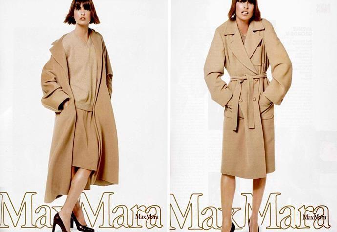 Пальто maxmara