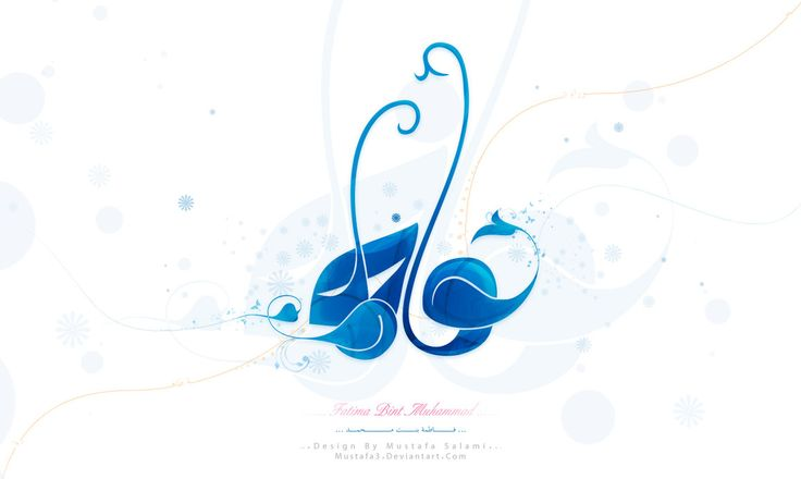 Fatima Bint Muhammad by QllM on DeviantArt