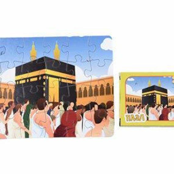 Islam Spiele