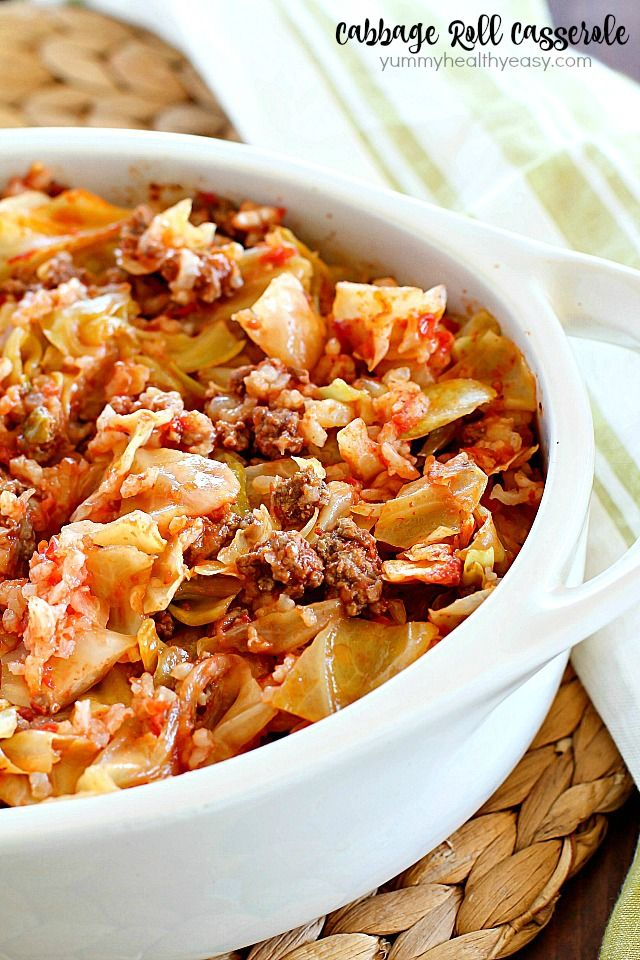 Cabbage Roll Casserole is much easier than making traditional cabbage rolls! This yummy casserole is slowly baked and full of ground beef, rice and cabbage in a light tomato sauce. Hearty, simple to make and delicious!