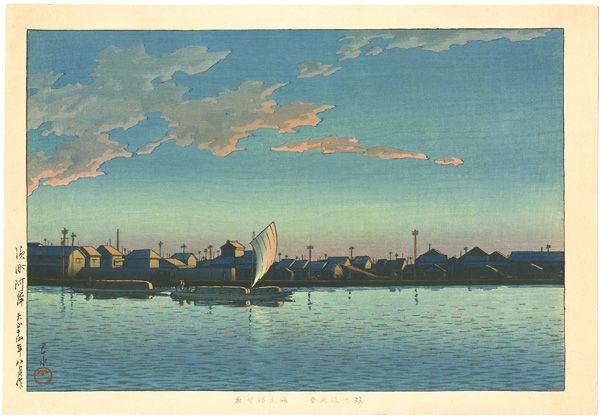Hama-cho River Bank by Kawase Hasui /  浜町河岸 川瀬巴水