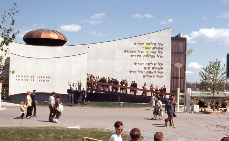 35mm Slide Expo 67 Pavilion of Judaism Montreal Canada Exposition