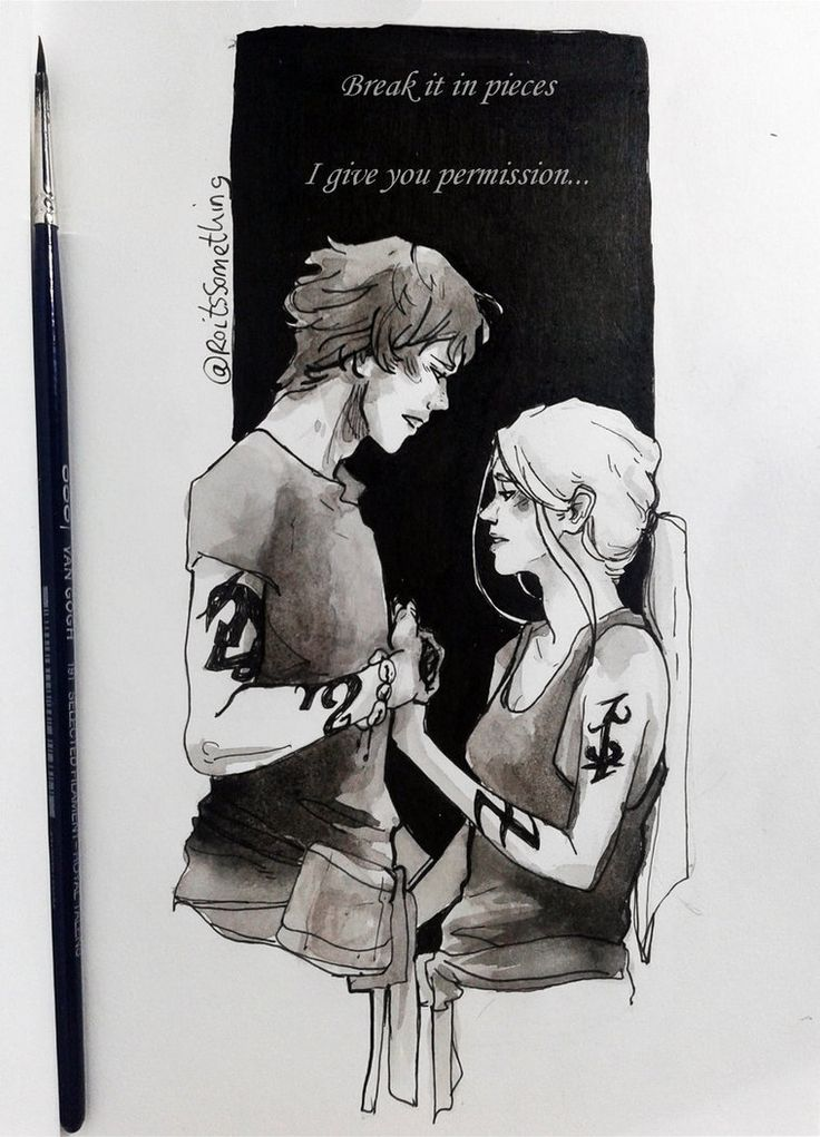 ''Rómpelo en pedazos. Te doy permiso.'' - Jules y Emma.