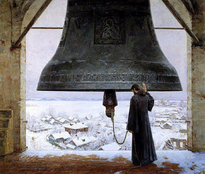 a really big bell