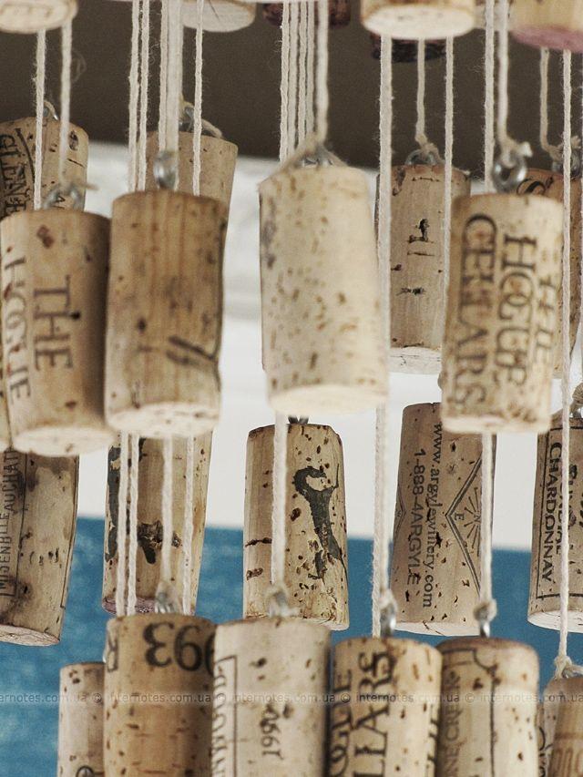 пробки от винных бутылок