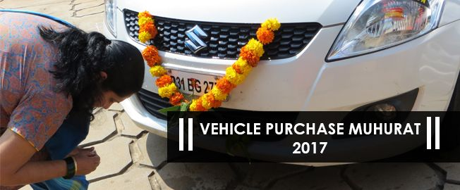 VEHICLE PURCHASE MUHURAT 2017 Today in the competitive world purchasing your own vehicle has become a luxury. Many out of the population of billions have a passion and love for vehicles. Anything that we buy should yield us maximum benefits and when it comes to purchasing our own vehicles for personal convenience muhurat becomes important.