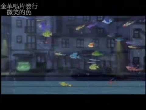 """EL PEZ FELIZ. Fish90, es una película de dibujos animados hecha en Taiwan, que obtuvo (entre otros) el Premio Especial de Deutches Kinderhilfswerk al mejor corto durante el 56º Festival Internacional de Cine de Berlín (2007)  Este film, basado en el cuento de Jimmy Liao """"A Fish that Smiled at Me"""", es la conmovedora historia de un hombre solitario que encuentra compañía y consuelo en su pez mascota"""