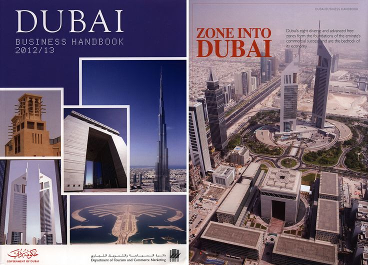 https://flic.kr/p/sRxoRc | Dubai Business Handbook 2012-13, United Arab Emirates | tourism travel brochure | by worldtravellib World Travel library