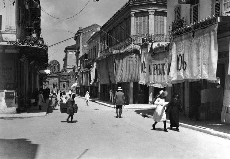 Αθήνα, οδός Ερμού 1920