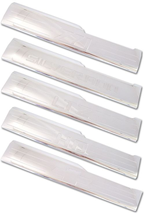 2007 - 2013 Silverado FRONT Polished Door Sill Plates