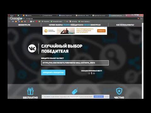 Елена Якимова. Декупаж.. Встречаем Новый год! 04.12.2017г.