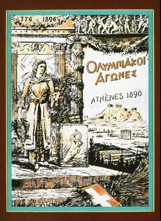 1896 - 1st Olympic Games: ATHENS, GREECE. Cover from Official Report.
