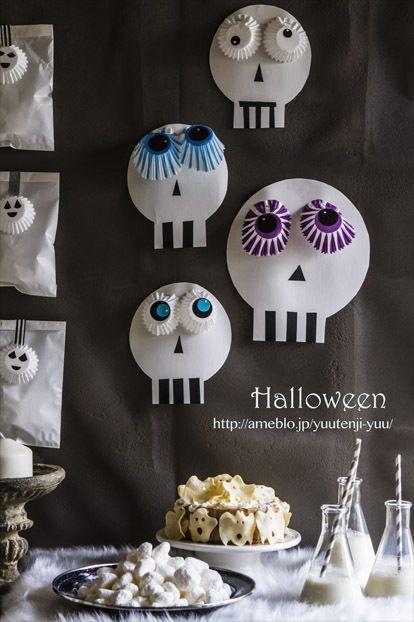 Halloween paper skulls