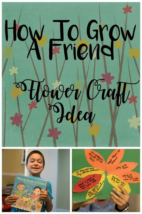 How To Grow A Friend Flower Craft