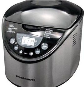 Choosing a good product is not easy! If you are interested in bread machines then read our bread machine reviews and pick your best appropriate bread machine