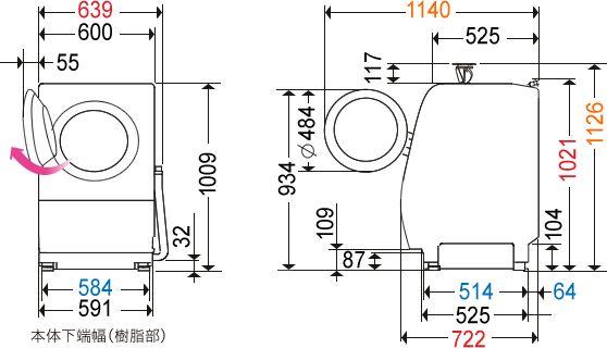 ななめドラム洗濯乾燥機 NA-VX9700L/R | 洗濯機/衣類乾燥機 | Panasonic