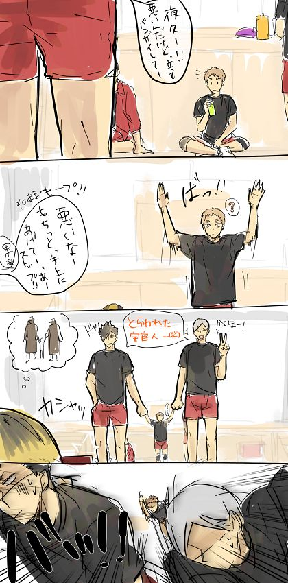 Best 25+ Haikyuu nekoma ideas on Pinterest | Haikyuu ...