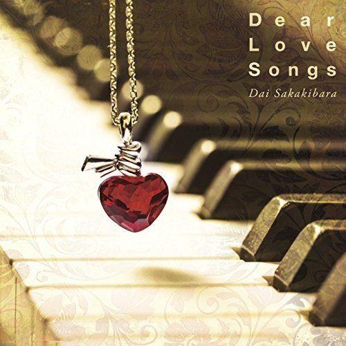 「選曲なう」(2017/12/12更新)◇「サルヴァドールの夜/榊原大」Dear Love Songsより、お送りします♪