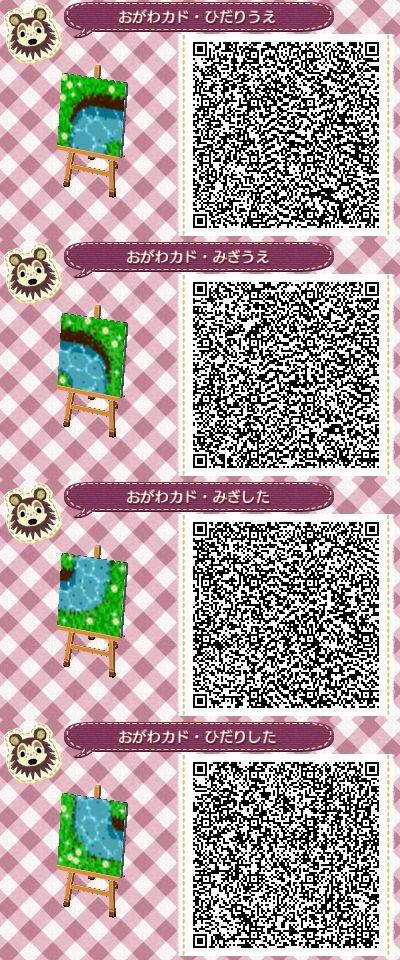 Códigos QR para suelos ⋆ Fan Animal Crossing