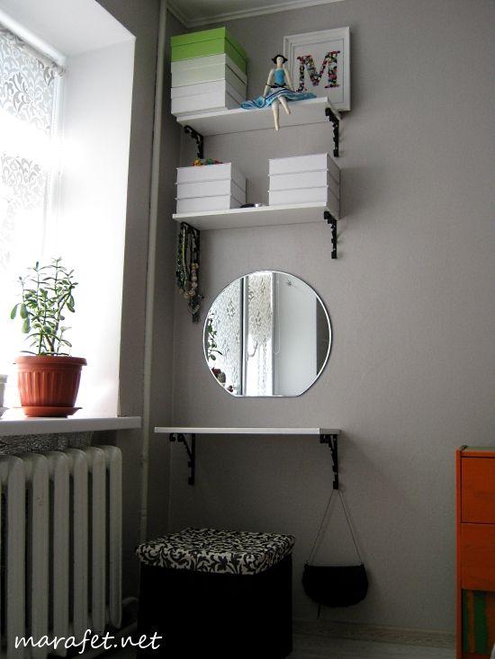 Скандинавский интерьер: туалетный столик своими руками