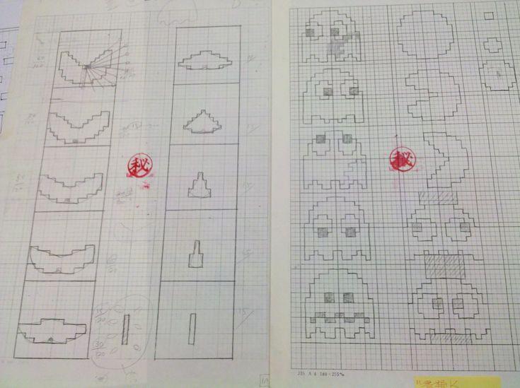 Toru Iwatani shows his original drafts for Pac-Man - Album on Imgur