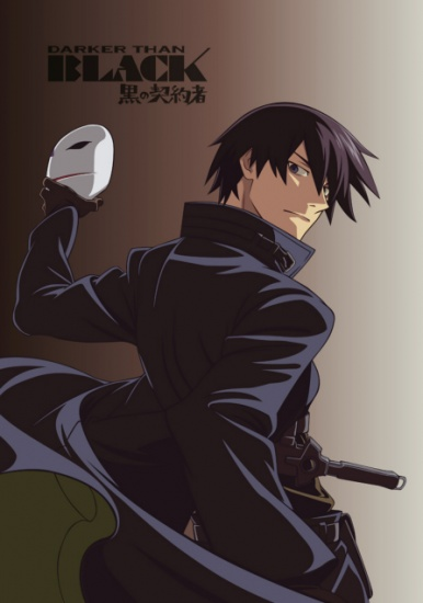 Darker than Black | Hei a.k.a. The Black Ripper