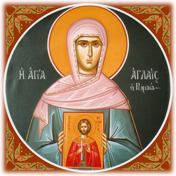 Aglaia of Rome, martyr - December 19