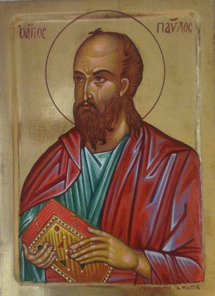 Απόστολος Παύλος,  The Apostle Paul  (by Athina  Alexopoulou Pappa)
