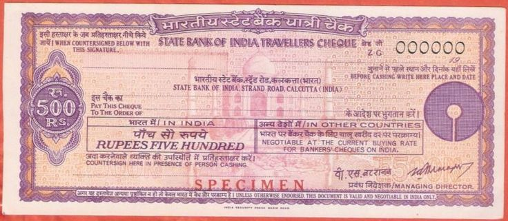Stock/Bond: Rare State Bank Of India Travellers Cheque Specimen 500 Rupees Free Shipping