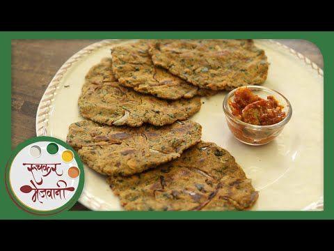 Thalipeeth - Recipe by Archana - Healthy & Quick Maharashtrian Breakfast...