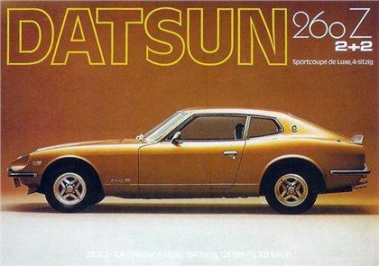 Datsun 260Z 2+2 (1974) - Brochure