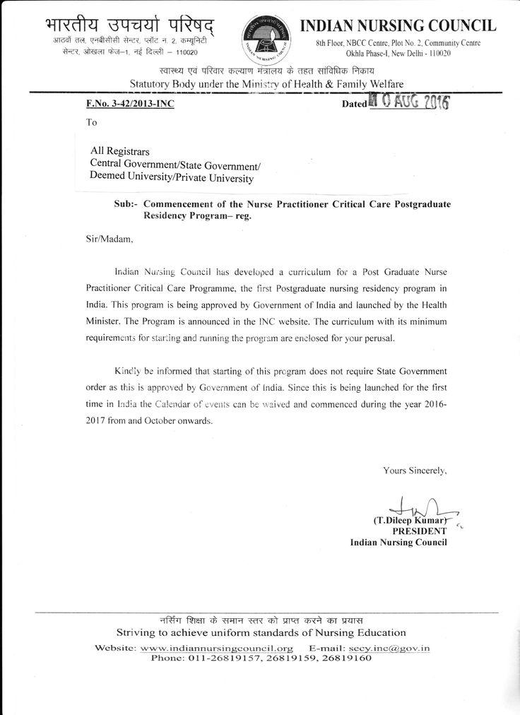 indian nursing council official website gen announcement all