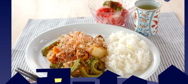 野菜と豆腐の炒め物夕食