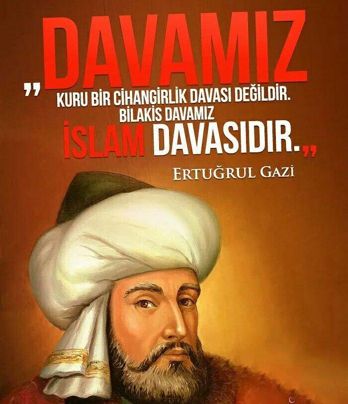 ''Davamız kuru bir cihangirlik davası değildir. Bilakis davamız İslam davasıdır.''  [Ertuğrul Gazi]  #dava #cihangir #islam #devlet #müslüman #söz #ertuğrulgazi #sözler #ilmisuffa
