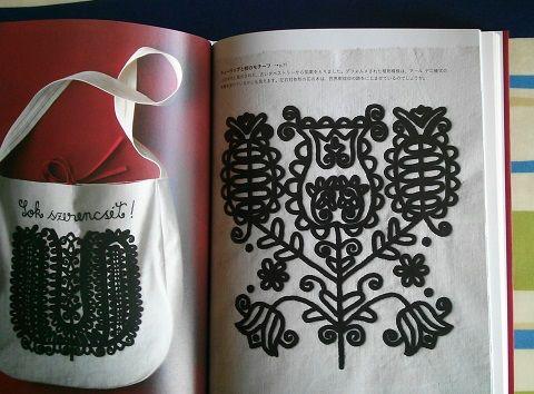 http://blog-imgs-60.fc2.com/n/o/t/notarinotariyoga/handmade8.jpgからの画像