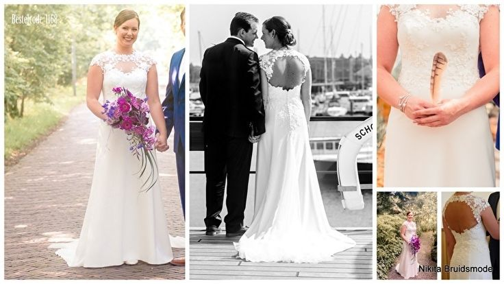 Marylise bruidsjurk code 1168   Bruidsjurken met Romantisch Kant   Nikita Bruidsmode Tweedehands -outlet- Budget en Nieuwe trouwjurken!