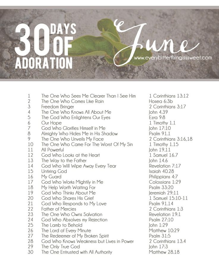 Join with the crew of us adoring Him over the big and small minutes in our life, month by month...  JUNE16 Adoration:8×10|5×7 MAY 16 Adoration:8×10|5×7 APRIL16 Adoration:8×10|5×7 MAR 16 Adoration:8×10|5×7 FEBRUARY16 Adoration:8×10|5×7 JANUARY16 Adoration:8×10|5×7 DECEMBER15 Adoration:8×10|5×7 NOVEMBER 15 Adoration:8×10|5×7 OCTOBER15 Adoration:8×10|5×7 SEPTEMBER15 Adoration:8×10|5×7 AUGUST15 Adoration:8×10|5×7 JULY 15…