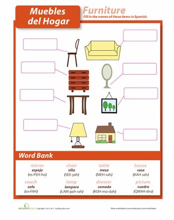 Worksheets: Furniture in Spanish