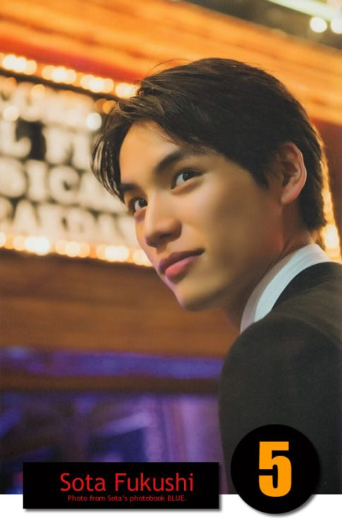 Sota Fukushi... He looks like Kai/Jongin from EXO...