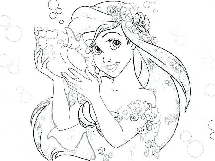 Disney Princess Printable Coloring Pages 1 In 2020 Disney Princess Coloring Pages Mermaid Coloring Pages Disney Princess Colors