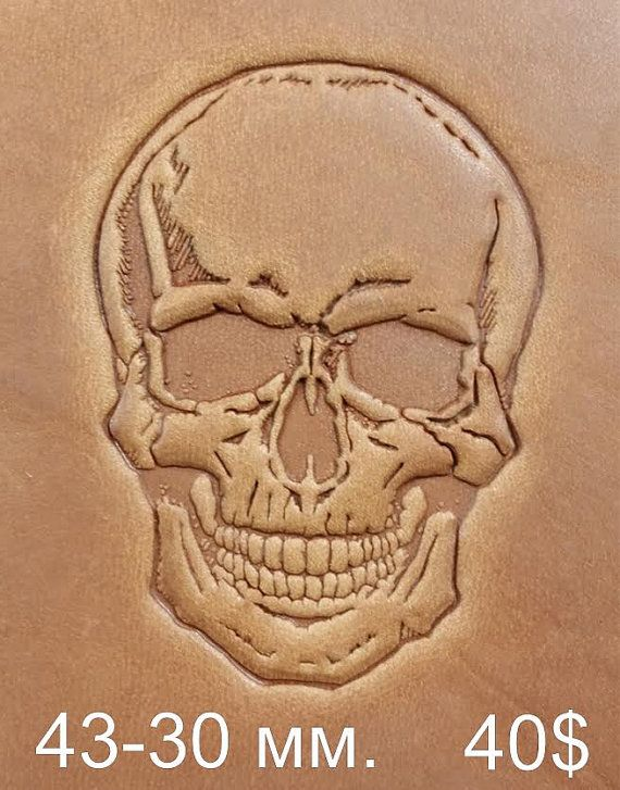 Utensili per l'artigianato in pelle. Skull di LeatherStampsTools