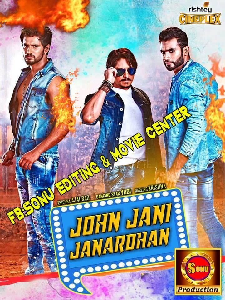 Hdsector To Bollywood Hindi Hollywood Hd Movies