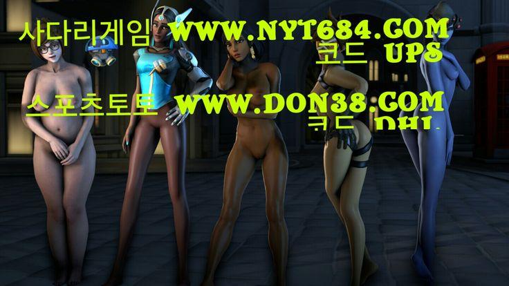 바카라주소 WWW.MKA98.COM  카지노추천 WWW.TRA88.COM  바카라주소 WWW.BEF82.COM  사다리게임 WWW.NYT684.COM                    코드 UPS  스포츠토토 WWW.DON38.COM                   코드 DHL